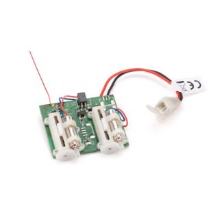 Ultra Micro DSM2/X